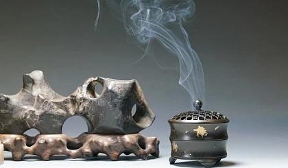 互动吧-《焚香,清和舒适的生活美学》