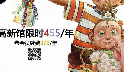 互动吧-店庆大制作,彩泥蛋糕+网红气球🎈来了!高新馆 11月22日周四
