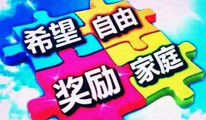 互动吧-悦享听书友会(12月15日安徽淮北线下交流会)