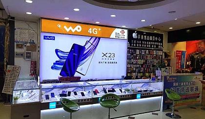 互动吧-紫阳九鼎通讯3周年店庆免费领手机,免费贴膜、清理手机、杀毒