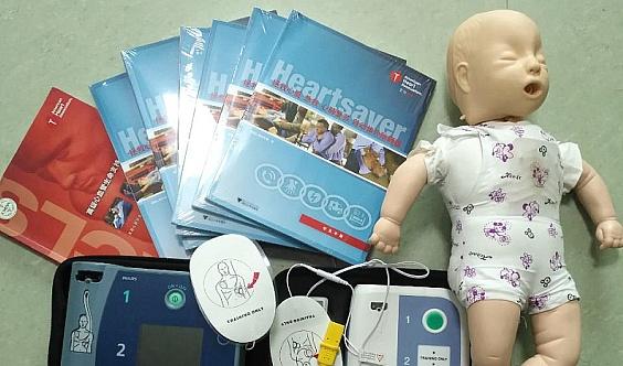 美国心脏协会国际急救员(AHA)认证培训-海南站(广州健安培训中心)