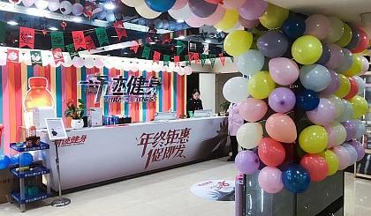 互动吧-奇迹健身东怡外国店3周年店庆!