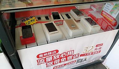 互动吧-凭微信免费领手机