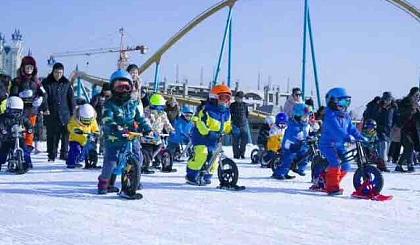 互动吧-热高滑雪