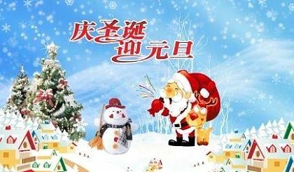 互动吧-【天才家族亲子园】庆圣诞迎元旦——圣诞狂欢