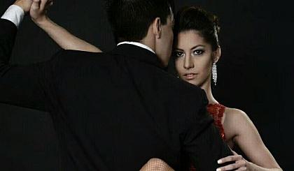 互动吧-舞蹈~阿根廷探戈舞蹈零基础班报名