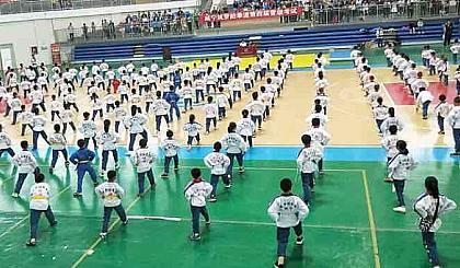 互动吧-招生啦招生啦!威宁筑梦跆拳道3周年优惠活动