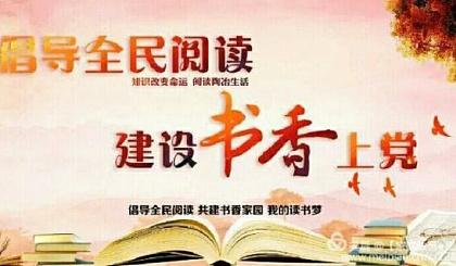 互动吧-【公益】长治市书香上党读书会第6期——《发现母亲》读书沙龙,报名了!