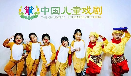 互动吧-魔豆时代儿童戏剧假期班报名啦