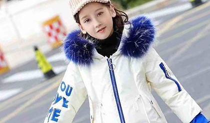 互动吧-蒿坪老街酷儿童装元旦童装狂欢购物平台