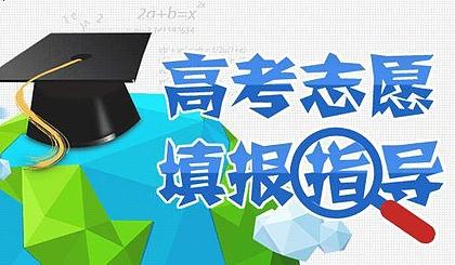 互动吧-【公益沙龙】燕赵教育网专家与您面对面沟通自主招生、志愿填报