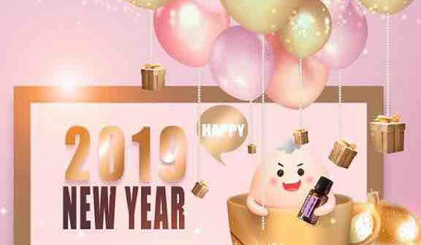 互动吧-ō Love精油家人新年联谊会