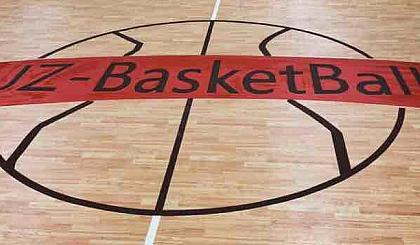 互动吧-**篮球俱乐部年费会员