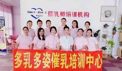 互动吧-海南多乳多姿母婴护理中心扶贫儋州月嫂服务平台