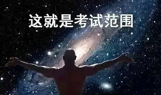 教育部通知:2019年中小学教材有新变化!