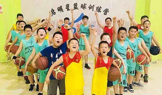 启明星篮球训练营 —体验课火热进行中(18018296739张教练)