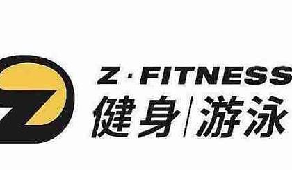 互动吧-Z健身/恒温游泳(省建委店)试营业钜惠耀世开启