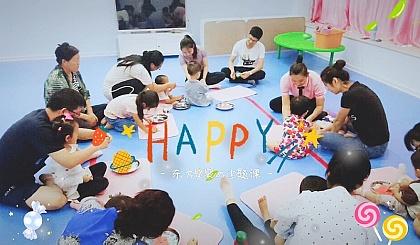 互动吧-东方爱婴0-3周岁亲子早教课预约啦!
