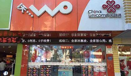 互动吧-**红卡红火年,东方联通华夏营业厅迎新大送礼🎁 🎁 🎁