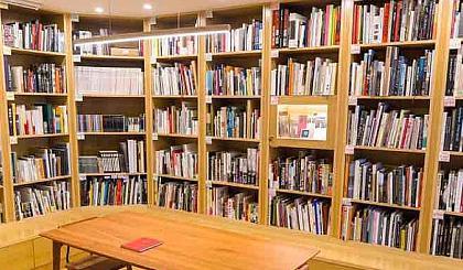 互动吧-1908阅览室开放日