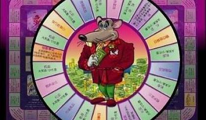 互动吧-【国明财商教育】亲子丨财商丨现金流游戏