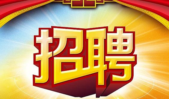 2019年第四期:闽宁协作 福建务工 优惠政策等你来