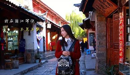 互动吧-《雪山.飞湖》七天滇藏人文摄影之旅