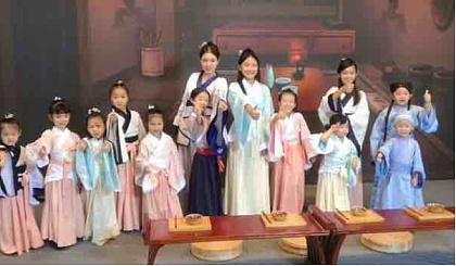 互动吧-剧组直招演员3-12岁拍摄 156集《国学课堂》