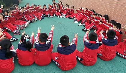 互动吧-第二期中小学生团体训练师资培训班