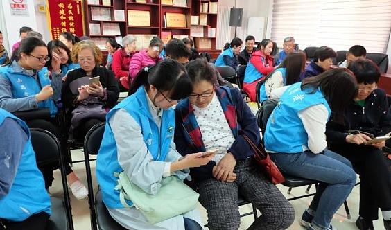 科技助老课堂志愿者