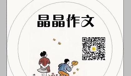 互动吧-晶晶作文万悦校区三年级作文+阅读免费体验营开始报名啦!