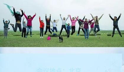 互动吧-九九助学团新春聚会