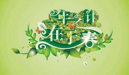 互动吧-【其厚练字】李家寨校区、淇阳城校区春季招生全面启动
