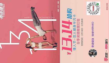 互动吧-奇迹健身泰禹国际店