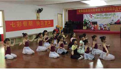互动吧-一元学舞蹈——伯乐琴行柒月舞蹈