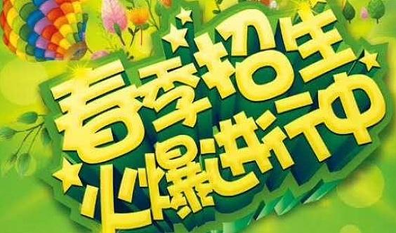 """""""一起来学普通话""""明日之星主持表演幼儿主持体验课开始啦!"""