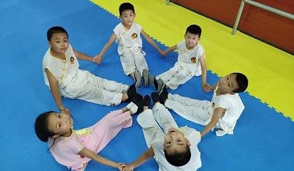 互动吧-「学武术只需99元」三节课让您的孩子从此爱上运动!