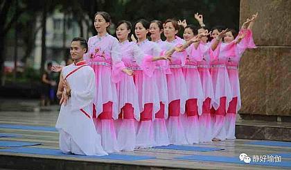 互动吧-三八妇女节,相约静好瑜伽,与健康同行