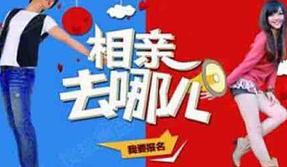 互动吧-【985 、211 海归硕博相亲】大武汉红娘、六口茶社每周日线下相亲活动