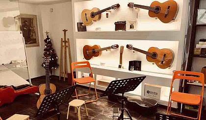 互动吧-古典吉他精品一对一基础体验课程