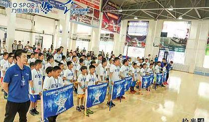 互动吧-力奥狮东方启明星篮球学校免费篮球课
