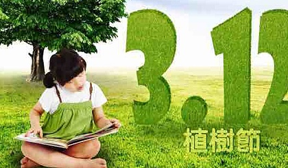 互动吧-呵护绿色   放飞希望