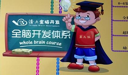互动吧-(2-16)免费脑力评测+心理解读+注意力评测+亲子关系指导体验课预约中~