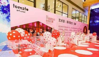互动吧-第四届国际少儿艺术节-大庆站