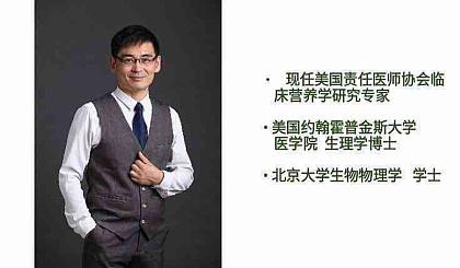 互动吧-徐嘉博士健康中国行之秦皇岛第二站抚宁公益讲座