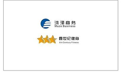 互动吧-鑫世纪健身(五周年庆)预存50元抵800元并尊享首年免费锻炼