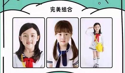 互动吧-沧州青县最美毕业证件照**季开拍了,免费,免费,免费