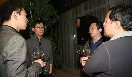 互动吧-周六奥德曼酒庄红酒品鉴沙龙报名啦