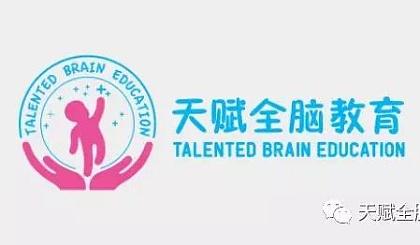 互动吧-【特惠】开启孩子天赋全脑-《超感心像力》课程