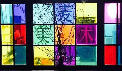 互动吧-麦田儿童美术馆0元体验价值260元的专业美术与手作课程